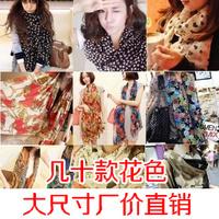 OVO!2014 New Fashion autumn -summer ice silk Scarf women winter warm Tassel Scarf Wrap Shawl scarves Lovers 16 styles