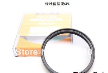2013 V Free shipping Wholesale camera filters, polarizer fliters, photography accessories, super slim CPL!
