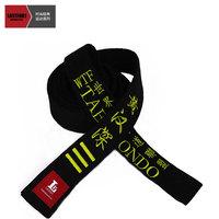 Free shipping Lastfor1 taekwondo road with taekwondo belt Embroidery belt level classification 300*5cm