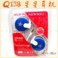 Q138 Earphones Stars Headset Gift Earphones Boxed MP3 Headphones S7002