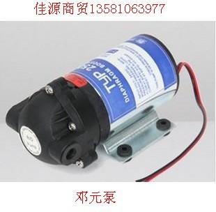 Booster Pump 50g 100g Water Purifier Motor Ro Membrane