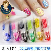 korean style kawaii Multicolour doodle pen multi-purpose  jelly Highlighter ballpoint pen,For nail / cup marker