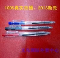 Eco-friendly material 0.7mm ballpoint pen printing , logo