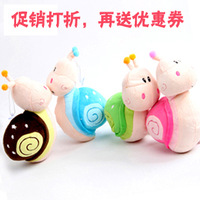 Married small doll plush toy Small Jack-a-Lent small gift snail small doll