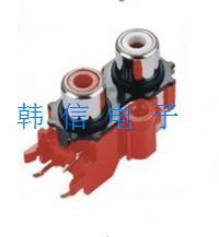 Free shipping Rca socket lotus socket video socket(China (Mainland))