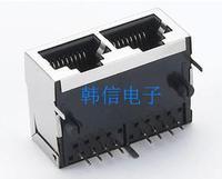 Free shipping Rj45 socket rj45 socket 8p8c 1 2 double copper shell router