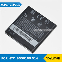 Cellphone battery for HTC G14 S560 BG58100
