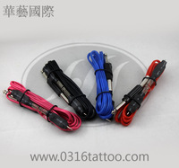 Huayi tattoo equipment tattoo machine power supply multicolour silica gel big line red blue black three-color