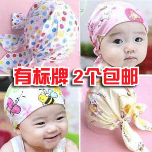 Child hat male spring and summer infant pirate hat sunbonnet