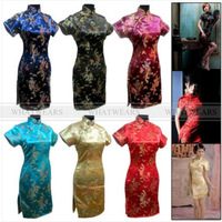 Free Shipping Women's Fashion Vintage Short Cheongsam Dragon&Phoenix QiPao Dress S-6XL [70-8001]
