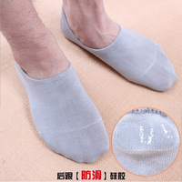 20pcs=10pairs/lot men summer socks,bamboo fibre socks, colors can be choosed ,free shipping, AEP60-M1301