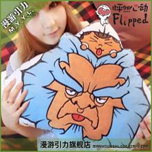 wholesale plush pillow toy