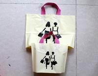 35*25(h)*5m fashion girls light yellow plastic shopping gift bags