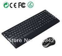 Free Shipping Newest Cheap 2.4G Wireless Waterproof Keyboard And Mouse Combo