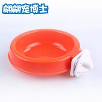 Dog bowl can hang type dog bowl dog bowl food bowl water bowl pet bowl