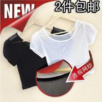 New arrival puff sleeve short design basic women's gulps half short-sleeve t-shirt all-match suspender skirt