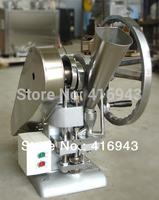 automatic tablet press machine, TDP1.5 pill making machine
