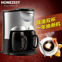 DHL freeshipping Homezestcm-802 portable small coffee pot semi automatic double coffee machine italian