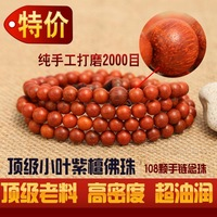 Venus india lobular red sandalwood wood carving beads bracelet 108 male Women