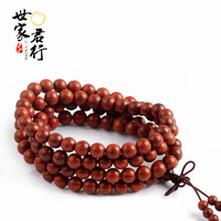 Lobular red sandalwood male Women fozhu rosewood bracelets 108 sandalwood bracelet 6 - 8