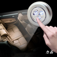 Free shipping ! Touch light led lighting trunk emergency light car backseat nightlight household nightlight