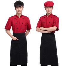 seasonal cooking promotion