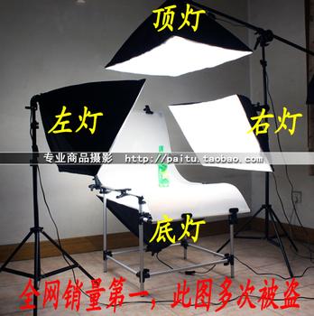 60 130cm still life table equipment table photography light set softbox light box
