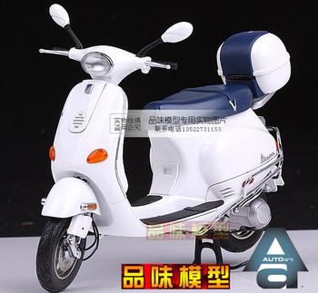 Big aotuo aa1 : 12 little sheep vespa et4 150 qingqi pedal motorcycle model white