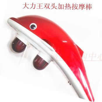 Double slider large dolphin massage stick hot electric massage hammer massage device