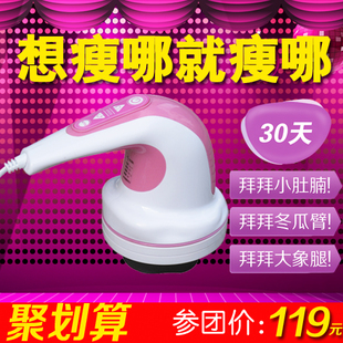 Electric stovepipe slimming massage hammer massage stick broken massager machine fat analyzer massage device
