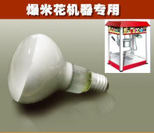 online get cheap popcorn machine light bulb aliexpress. Black Bedroom Furniture Sets. Home Design Ideas