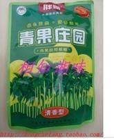 Big ingredient areca fruit areaways 6
