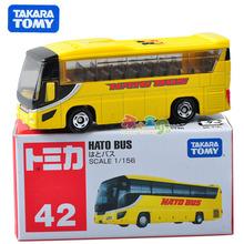 mini bus promotion