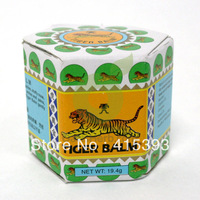 White Tiger Balm 19.4g Pain Relief (New!)