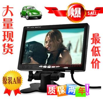 """7"""" display 7 """"car tv car monitor car lcd tft lcd"""