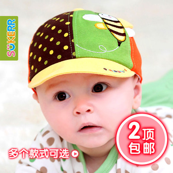 Sukerr a small bee cartoon cap baseball cap baby hat baby hat child hat spring and summer hat