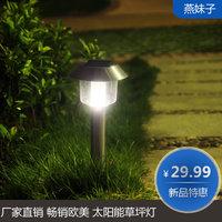 Outdoor solar lawn light led stainless steel induction lamp solar street light garden lights