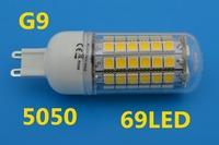 5pcs/lot  G9 220V spotlight Bulb 5050 SMD69 LEDS 966lumen Super bright cold white/ warm white Lights for home high lume