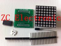 Free shipping MAX7219 dot matrix module module DIY kit  MAX7219 module MCU control module  8*8,16*16,32*32
