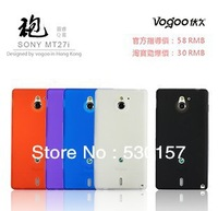 Promotion! Voogo Brand Soft TPU Back Case For Sony Xperia Sola Mt27i, With Retail Box, Freeshipping