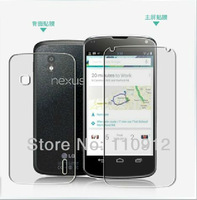 Free shipping,20pcs/lot =10x Front+10xBack full body guard Ultra Clearly Screen Guard Protector film for Google LG Nexus 4 E960