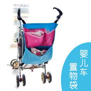 Free shipping Baby car professional baby car glove bag waterproof trolley car umbrella bag