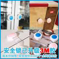 20g multifunctional baby safety lock child safety lock baby drawer lock refrigerator lock cabinet lock short design