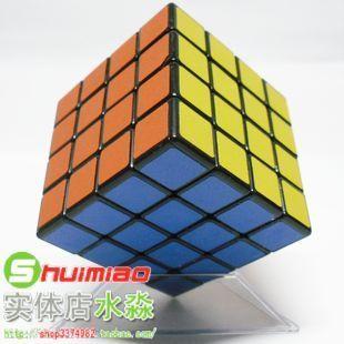 Four order magic cube spring 4 magic cube game magic cube