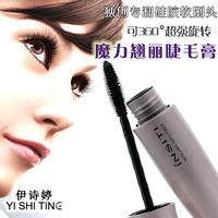 Mascara Waterproof Lengthening Thick Amazing Beautifully packaged Patented soft silicone brush 360 rotation Unique large brush