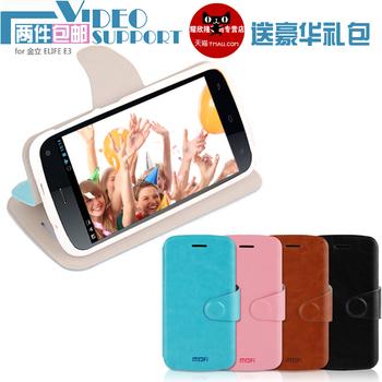 Mo fan golden e3 mobile phone case golden e3 phone case e 3 t mobile phone case cell phone protective case shell