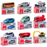 Dume tomy card alloy car model mini pocket-size car artificial toy car alloy car models