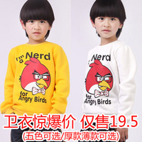 2013 male female child autumn child children's clothing child sweatshirt basic shirt pullover fleece outerwear