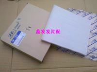 Original Air filter For New Sonata 8 IX35 Hyundai air-condition Car Air Filter Wholesale Retail Free shipping via HongKong Post