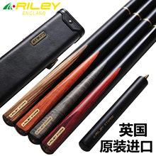 wholesale pool billiards table